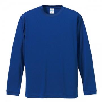 ドライシルキータッチロングスリーブTシャツ084.コバルトブルー