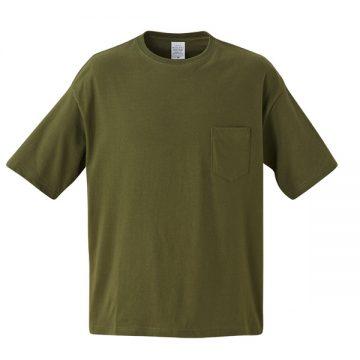5.6オンスビッグシルエットTシャツ(ポケット付き)035.シティグリーン
