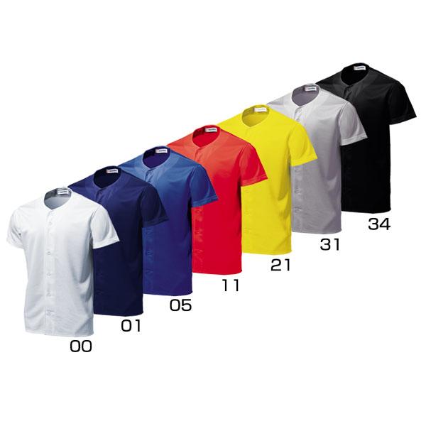 ベーシックボールシャツP2700all