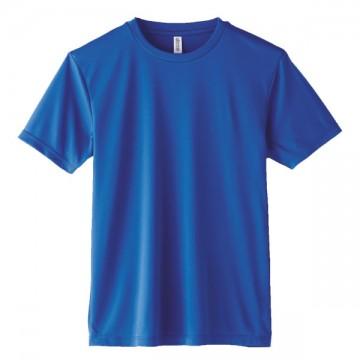インターロックドライTシャツ032.ロイヤルブルー