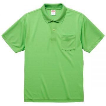 4.1オンスドライアスレチックポロシャツ(ポケット付)025.ブライトグリーン
