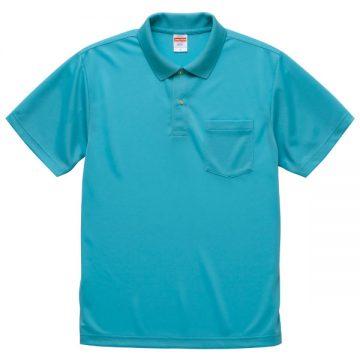4.1オンスドライアスレチックポロシャツ(ポケット付)083.アクアブルー