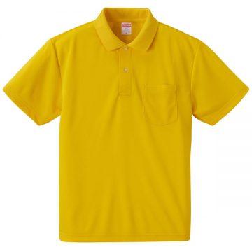 4.1オンスドライアスレチックポロシャツ(ポケット付)190.カナリアイエロー