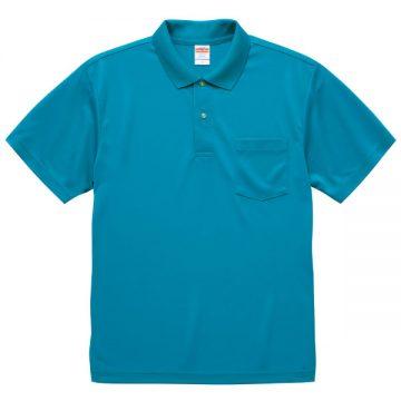 4.1オンスドライアスレチックポロシャツ(ポケット付)538.ターコイズブルー
