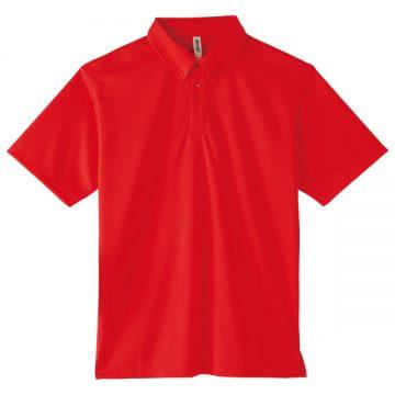 4.4オンスドライボタンダウンポロシャツ(ポケット無し)010.レッド