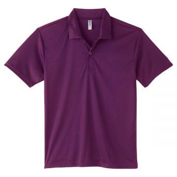 3.5オンスインターロックドライポロシャツ014.パープル
