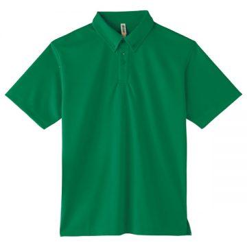 4.4オンスドライボタンダウンポロシャツ(ポケット無し)025.グリーン