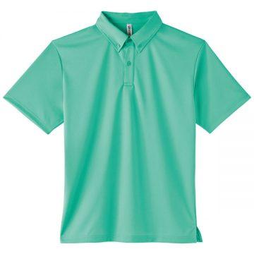 4.4オンスドライボタンダウンポロシャツ(ポケット無し)026.ミントグリーン