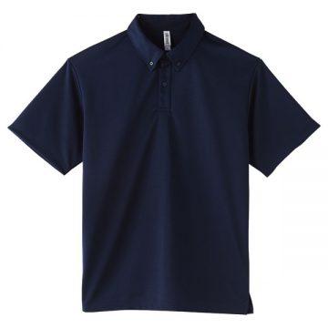 4.4オンスドライボタンダウンポロシャツ(ポケット無し)031.ネイビー