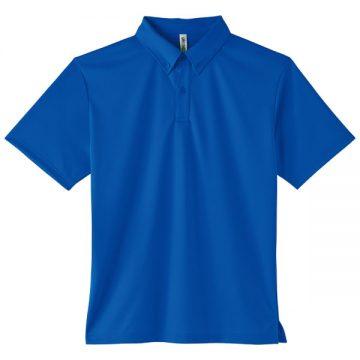 4.4オンスドライボタンダウンポロシャツ(ポケット無し)032.ロイヤルブルー