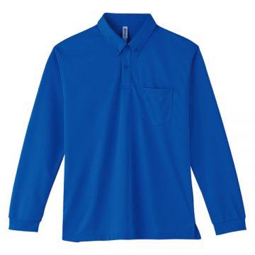 4.4オンスドライボタンダウン長袖ポロシャツ032.ロイヤルブルー