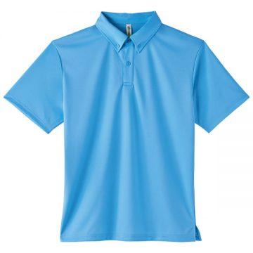 4.4オンスドライボタンダウンポロシャツ(ポケット無し)033.サックス
