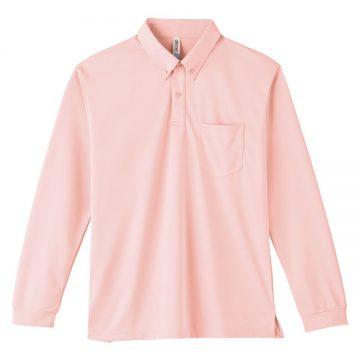 4.4オンスドライボタンダウン長袖ポロシャツ132.ライトピンク