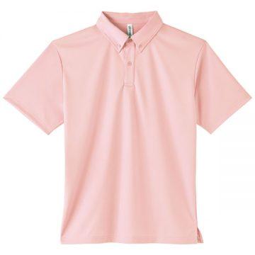 4.4オンスドライボタンダウンポロシャツ(ポケット無し)132.ライトピンク