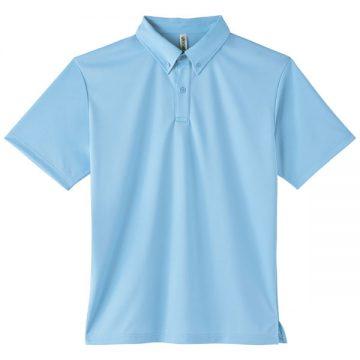 4.4オンスドライボタンダウンポロシャツ(ポケット無し)133.ライトブルー