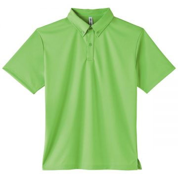 4.4オンスドライボタンダウンポロシャツ(ポケット無し)155.ライム