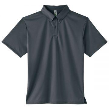 4.4オンスドライボタンダウンポロシャツ(ポケット無し)187.ダークグレー