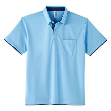 4.4オンスドライレイヤードボタンダウンポロシャツ664.ライトブルー×ロイヤルブルー