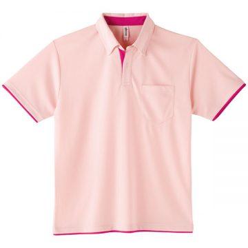 4.4オンスドライレイヤードボタンダウンポロシャツ665.ライトピンク×ホットピンク