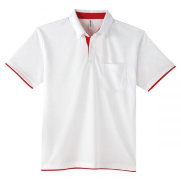 4.4オンスドライレイヤードボタンダウンポロシャツ710.ホワイト×レッド
