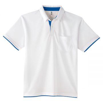 4.4オンスドライレイヤードボタンダウンポロシャツ732.ホワイト×ロイヤルブルー