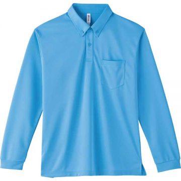 4.4オンスドライボタンダウン長袖ポロシャツ033.サックス