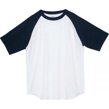 ヘビーウエイトラグランTシャツ731.ホワイト×ネイビー