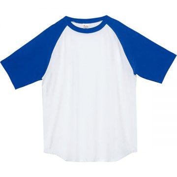 ヘビーウエイトラグランTシャツ732.ホワイト×ロイヤルブルー