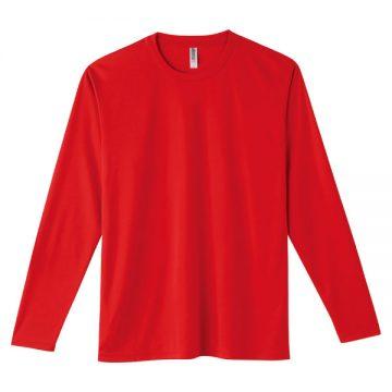 インターロックドライ長袖Tシャツ010.レッド