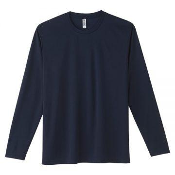 インターロックドライ長袖Tシャツ031.ネイビー
