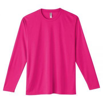 インターロックドライ長袖Tシャツ146.ホットピンク