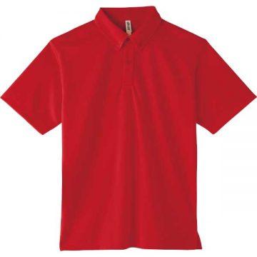 4.4オンスドライボタンダウンポロシャツ(ポケット無し)035.ガーネットレッド