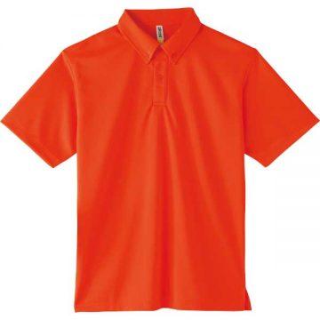 4.4オンスドライボタンダウンポロシャツ(ポケット無し)038.サンセットオレンジ