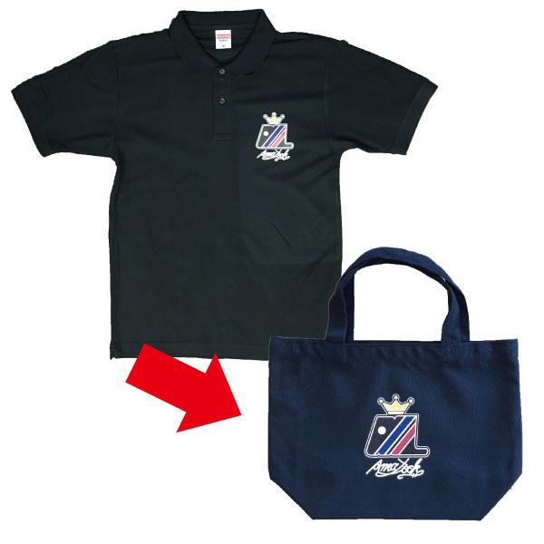 シャツとお揃いバッグ