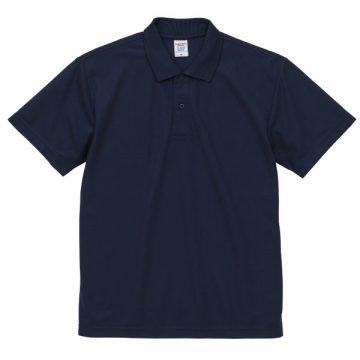 4.7オンススペシャルドライカノコポロシャツ087.インディゴ