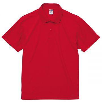 4.7オンススペシャルドライカノコポロシャツ069.レッド