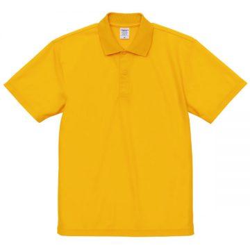 4.7オンススペシャルドライカノコポロシャツ190.カナリアイエロー