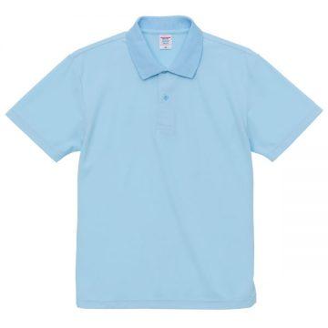 4.7オンススペシャルドライカノコポロシャツ488.ライトブルー