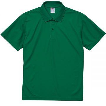4.7オンススペシャルドライカノコポロシャツ029.グリーン