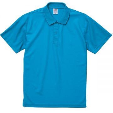 4.7オンススペシャルドライカノコポロシャツ538.ターコイズブルー