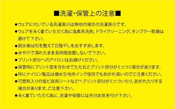 sentakukiiro