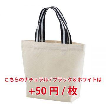 レギュラーキャンバストートバッグSサイズ9867.ナチュラル/ブラック&ホワイト(配色)