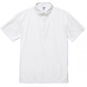 4.7オンススペシャルドライカノコポロシャツ(ボタンダウン)001.ホワイト
