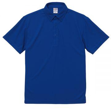 4.7オンススペシャルドライカノコポロシャツ(ボタンダウン)084.コバルトブルー