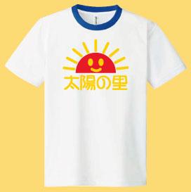 介護ユニフォームTシャツ