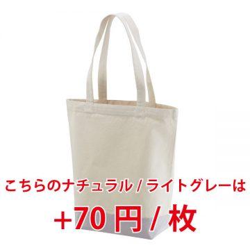 レギュラーキャンバストートバッグMサイズ5204.ナチュラル/ライトグレー(配色)