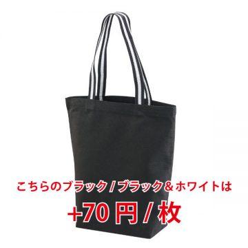 レギュラーキャンバストートバッグMサイズ9834.ブラック/ブラック&ホワイト(配色)