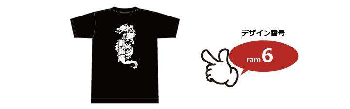 ラーメン屋ユニフォームデザイン6